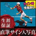 【直筆サイン入り写真】 錦織 圭 /テニス ラケットを持った写真 /ブロマイド オートグラフ