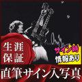 【直筆サイン入り写真】 アウトライダー等 ジミー・ペイジ Jimmy Page レッド・ツェッペリン Led Zeppelin グッズ /ブロマイド [オートグラフ]