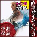【直筆サイン入り写真】 トリプルX:再起動 ヴィン・ディーゼル Vin Diesel /映画 ブロマイド [オートグラフ]