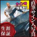 【直筆サイン入り写真】 ワイルドスピード8 ICE BREAK ヴィン・ディーゼル Vin Diesel /映画 ブロマイド [オートグラフ]