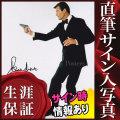 【直筆サイン入り写真】 007 グッズ ジェームズボンド ロジャームーア /映画 ブロマイド オートグラフ