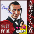 【直筆サイン入り写真】 007 ジェームズボンド ショーン・コネリー Sean Connery /映画 ブロマイド [オートグラフ]