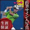 【直筆サイン入り写真】 錦織 圭 /テニス 選手 グッズ ラケットを持った写真 /ブロマイド オートグラフ