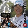 【直筆サイン入り写真】 松山英樹 プロゴルファー ゴルフ グッズ オートグラフ /フレーム別