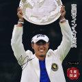 【直筆サイン入り写真】 松山 英樹 プロゴルファー ゴルフ グッズ /ブロマイド オートグラフ 約27.9×35.5cm /フレーム別