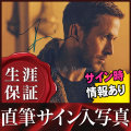 【直筆サイン入り写真】 ブレードランナー 2049 ライアン・ゴズリング Ryan Gosling /映画 ブロマイド [オートグラフ]