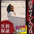 直筆サイン入り写真 X-JAPAN エックスジャパン グッズ ヨシキ YOSHIKI /ブロマイド オートグラフ