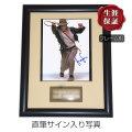 【直筆サイン入り写真】 インディジョーンズ グッズ ハリソン・フォード /帽子 ジャケットを着た写真 /映画 ブロマイド オートグラフ /フレーム別