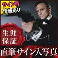 【直筆サイン入り写真】 007 グッズ ジェームズボンド ダニエル・クレイグ /映画 ブロマイド [オートグラフ]