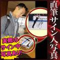 【直筆サイン入り写真】 パトリックチャン グッズ フィギュアスケート /ブロマイド /実際のサイン中写真付 オートグラフ