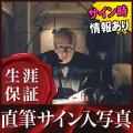【直筆サイン入り写真】 ウィンストンチャーチル ヒトラーから世界を救った男 ゲイリー・オールドマン /映画 ブロマイド [オートグラフ]