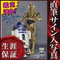 【直筆サイン入り写真】 スターウォーズ STAR WARS グッズ R2D2 C-3PO ケニー・ベイカー アンソニー・ダニエルズ /映画 ブロマイド [オートグラフ]