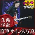 【直筆サイン入り写真】 ザローリングストーンズ The Rolling Stones グッズ キースリチャーズ /ギターを持った ブロマイド オートグラフ
