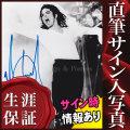 【直筆サイン入り写真】 マイケルジャクソン Michael Jackson グッズ /アースソング another part of me 等 /ブロマイド オートグラフ