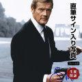 【直筆サイン入り写真】 007 グッズ ジェームズボンド グッズ ロジャー・ムーア /映画 ブロマイド 約20×25cm オートグラフ /フレーム別