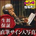 【直筆サイン入り写真】 ラストエンペラー 等 坂本 龍一 /ピアノ 映画 ブロマイド オートグラフ