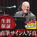 【直筆サイン入り写真】 ピアノマン プレッシャー 等 ビリージョエル Billy Joel /ブロマイド オートグラフ