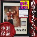 【直筆サイン入り写真】 BAD アースソング 等 マイケルジャクソン Michael Jackson グッズ /ブロマイド オートグラフ /鑑定済 フレーム付き