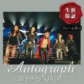 【直筆サイン入り写真】 X JAPAN エックスジャパン グッズ ヨシキ YOSHIKI /ブロマイド オートグラフ /フレームなし