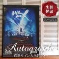 【直筆サイン入りポスター】 X JAPAN エックスジャパン グッズ ヨシキ YOSHIKI /映画 WE ARE X オートグラフ /フレームなし