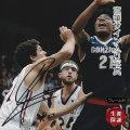 【直筆サイン入り写真】 八村塁 グッズ アメリカ ゴンザガ大学 バスケットボール選手 /ブロマイド オートグラフ /フレーム別