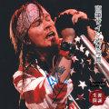 【直筆サイン入り写真】 ガンズ・アンド・ローゼズ グッズ Guns N' Roses ボーカル アクセル・ローズ /ブロマイド オートグラフ /フレーム別