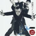 【直筆サイン入り写真】 U2 ボノ BONO グッズ /ブロマイド オートグラフ /フレーム別