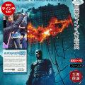 【直筆サイン入り写真】 バットマン ダークナイト ブルースウェイン クリスチャン・ベール /映画 オートグラフ 約20×25cm /フレーム別 /ACOA認定済み /実際の写真付