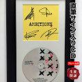 【直筆サインCDアルバム】 AMBITIONS /ワンオクロック ONE OK ROCK メンバー4名 グッズ /オートグラフ /フレーム付