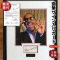 【直筆サイン入りカード】 愛するデューク 等 スティーヴィー・ワンダー Stevie Wonder /ブロマイド オートグラフ /額外径 約46×56cm /鑑定済