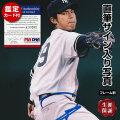 【直筆サイン入り写真】 ニューヨーク ヤンキース メジャーリーグ グッズ 井川 慶 野球 オートグラフ /フレーム別 /New York Yankees