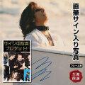 【直筆サイン入り写真】 X JAPAN エックスジャパン グッズ ヨシキ YOSHIKI オートグラフ フレーム別