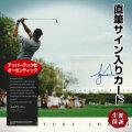 【直筆サイン入りカード】 タイガーウッズ グッズ Tiger Woods プロゴルファー オートグラフ フレーム別 アッパーデック社オーセンティックシグネーチャーカード