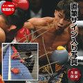【直筆サイン入り写真】 井上 尚弥 グッズ プロボクサー ボクシング オートグラフ /サイン期間中の写真付