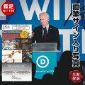 【直筆サイン入り写真】 アメリカ大統領 グッズ ジョーバイデン Joe Biden オートグラフ フレーム別 /鑑定済み