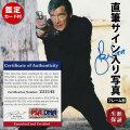 【直筆サイン入り写真】 007 ジェームズボンド ロジャー・ムーア 007 ユア・アイズ・オンリー 映画グッズ Roger Moore オートグラフ /フレーム別 /鑑定済み