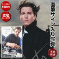 【直筆サイン入り写真】 アメリカンサイコ 映画 グッズ クリスチャンベール Christian Bale オートグラフ フレーム別 /ACOA認定済 /実際の写真付