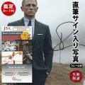 【直筆サイン入り写真】 007 ジェームズボンド ダニエル・クレイグ 007 スカイフォール 映画シリーズ グッズ Daniel Craig オートグラフ /フレーム別 /鑑定済