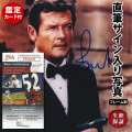 【直筆サイン入り写真】 007 ジェームズボンド ロジャー・ムーア 映画グッズ Roger Moore オートグラフ /フレーム別 /鑑定済み