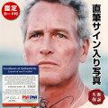 【直筆サイン入り写真】 明日に向って撃て! タワーリングインフェルノ 映画グッズ ポールニューマン Paul Newman オートグラフ フレーム別 /鑑定済み