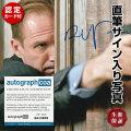 【直筆サイン入り写真】 007/スカイフォール 映画 グッズ レイフ・ファインズ Ralph Fiennes オートグラフ /フレーム別 /ACOA認定済