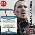【直筆サイン入り写真】 ターミネーター4 クリスチャン・ベール 映画 グッズ Christian Bale アート 写真 オートグラフ フレーム別 /鑑定済み
