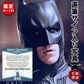 【直筆サイン入り写真】 バットマン ビギンズ クリスチャン・ベイル 映画 グッズ Christian Bale アート 写真 オートグラフ フレーム別 /鑑定済み