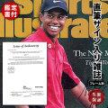 【直筆サイン入り雑誌】 タイガー・ウッズ グッズ Tiger Woods ナイキ キャップを被った写真 プロゴルファー オートグラフ フレーム別 Sports Illustrated /鑑定済み