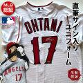 【直筆サイン入りユニフォーム】 大谷 翔平 エンゼルス グッズ Lサイズ 野球 オートグラフ メジャー MLB認証済