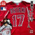 【直筆サイン入りユニフォーム】 大谷 翔平 エンゼルス グッズ XLサイズ 野球 オートグラフ メジャー MLB認証済