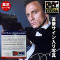 【直筆サイン入り写真】 007 ジェームズボンド ダニエル・クレイグ 007/カジノ・ロワイヤル 映画 グッズ アート インテリア 約27.9×43cm /フレーム別 /鑑定済