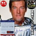 【直筆サイン入り写真】 007 ジェームズボンド ロジャー・ムーア 007 ムーンレイカー 映画グッズ アート インテリア オートグラフ /フレーム別 /鑑定済み