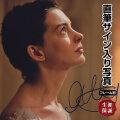 【直筆サイン入り写真】 レミゼラブル映画グッズ アンハサウェイ オートグラフ フレーム別 /Anne Hathaway LES MISERABLES