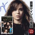 【直筆サイン入り写真】 X-MEN Xメン フューチャー&パスト 映画グッズ エレンペイジ Ellen Page オートグラフ /フレーム別